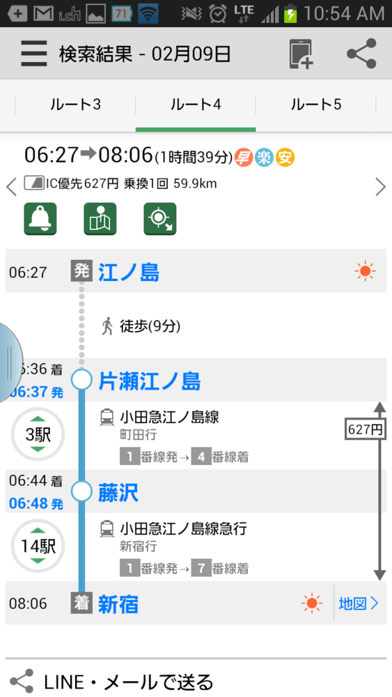f:id:itimaka:20150209105456p:plain