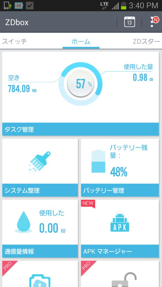 f:id:itimaka:20150213162109p:plain