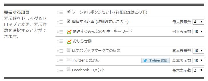 f:id:itimaka:20150220154015p:plain