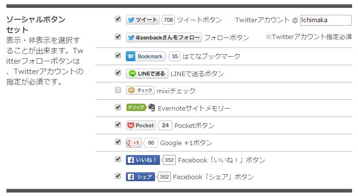 f:id:itimaka:20150220154026p:plain