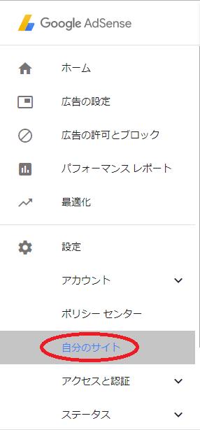 f:id:itimaka:20171018182638p:plain