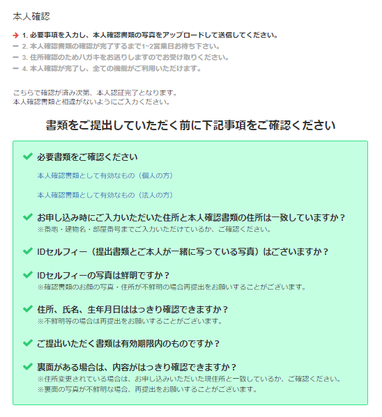 f:id:itimaka:20180122051219p:plain