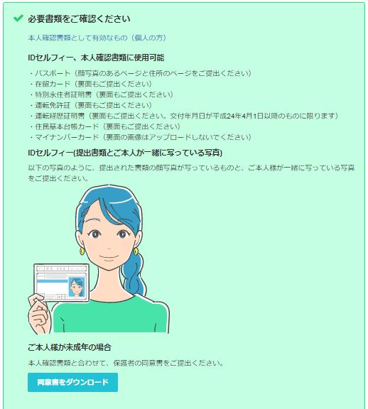 f:id:itimaka:20180122052350p:plain