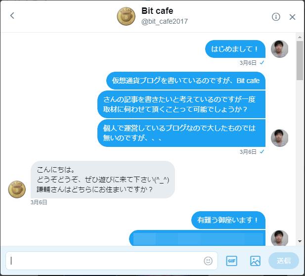f:id:itimaka:20180314160751p:plain