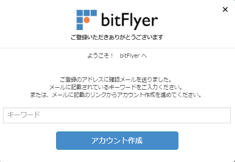f:id:itimaka:20180320234521p:plain