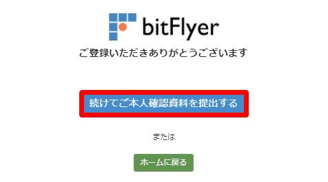 f:id:itimaka:20180320234629p:plain