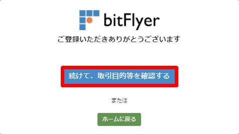 f:id:itimaka:20180320234654p:plain