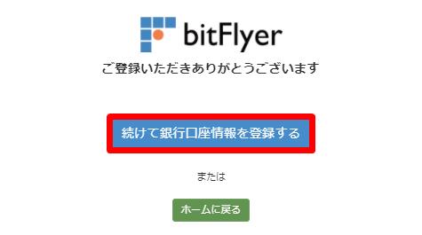 f:id:itimaka:20180320234714p:plain