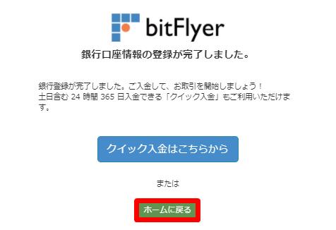 f:id:itimaka:20180320234746p:plain
