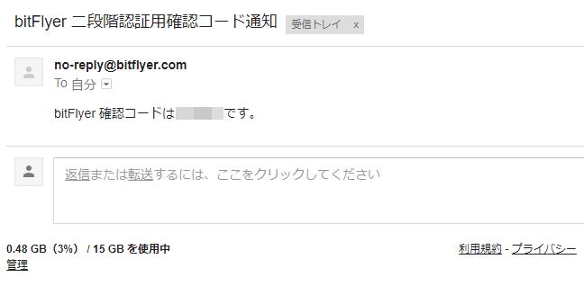 f:id:itimaka:20180320234827p:plain