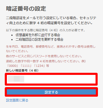 f:id:itimaka:20180320234916p:plain
