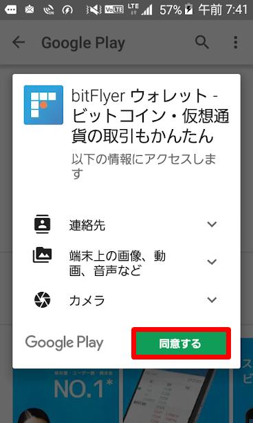 f:id:itimaka:20180323235503p:plain