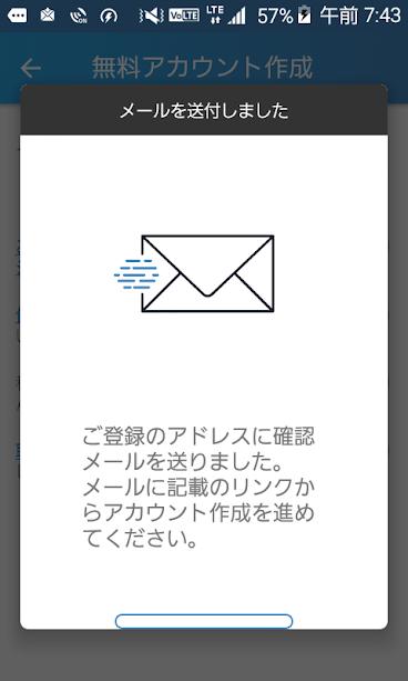 f:id:itimaka:20180323235524p:plain
