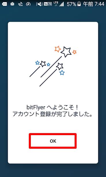 f:id:itimaka:20180323235538p:plain