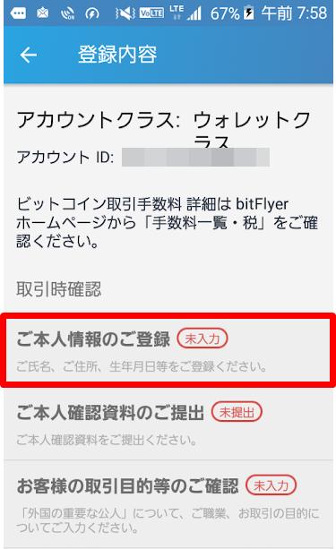 f:id:itimaka:20180323235600p:plain