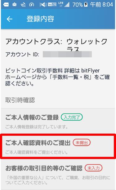 f:id:itimaka:20180323235607p:plain