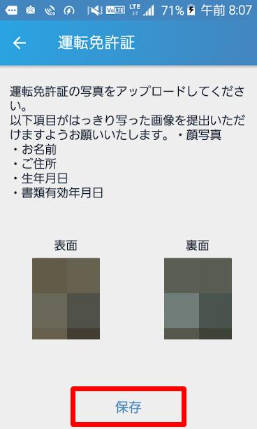 f:id:itimaka:20180323235617p:plain