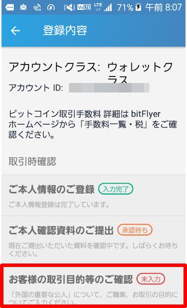f:id:itimaka:20180323235619p:plain