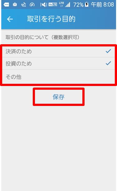 f:id:itimaka:20180323235630p:plain