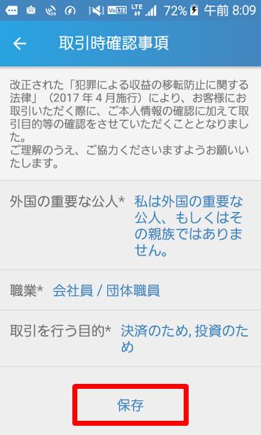 f:id:itimaka:20180323235634p:plain