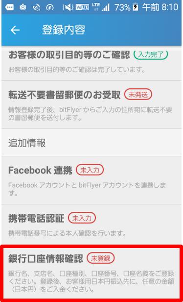 f:id:itimaka:20180323235651p:plain