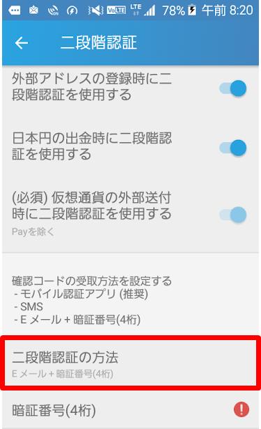 f:id:itimaka:20180323235719p:plain