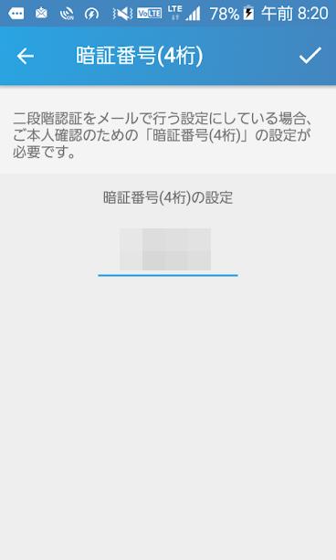 f:id:itimaka:20180323235724p:plain