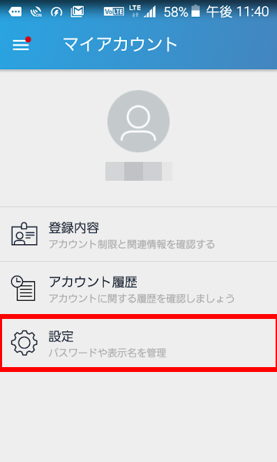 f:id:itimaka:20180324000343p:plain