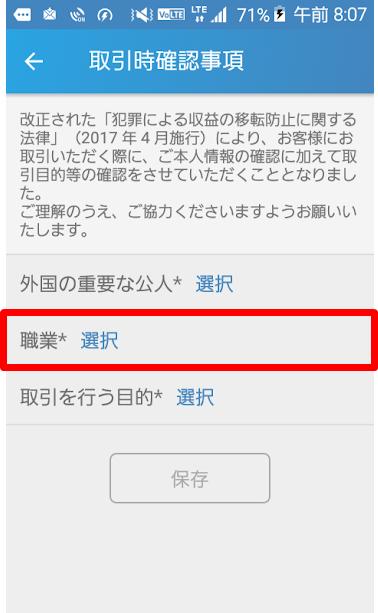 f:id:itimaka:20180326015426p:plain