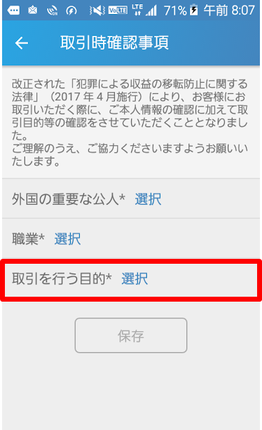 f:id:itimaka:20180326015646p:plain