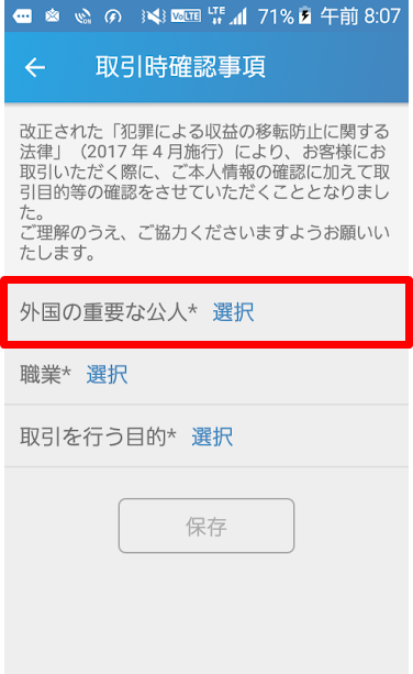 f:id:itimaka:20180326020331p:plain
