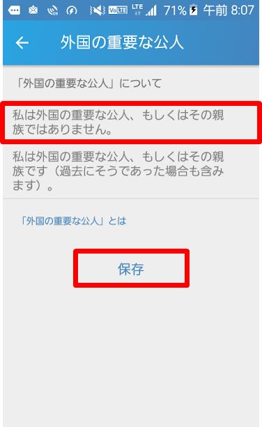 f:id:itimaka:20180326020825p:plain