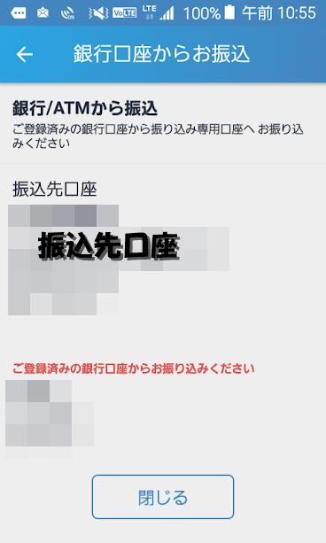 f:id:itimaka:20180327131643p:plain