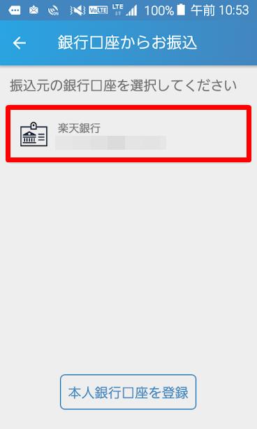 f:id:itimaka:20180327141041p:plain