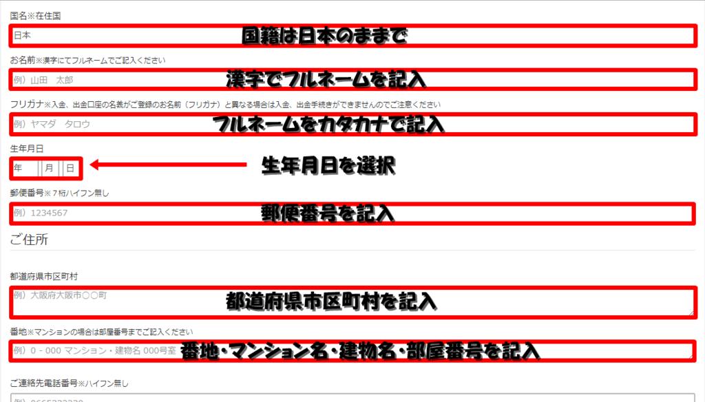 f:id:itimaka:20180403070932p:plain