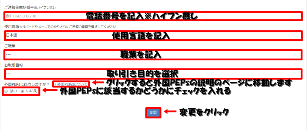 f:id:itimaka:20180403070943p:plain