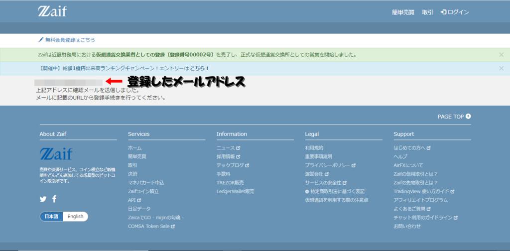 f:id:itimaka:20180404125901p:plain