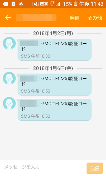 f:id:itimaka:20180406235032p:plain