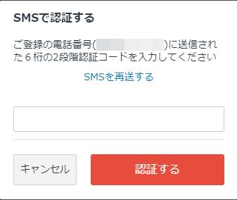 f:id:itimaka:20180406235341p:plain
