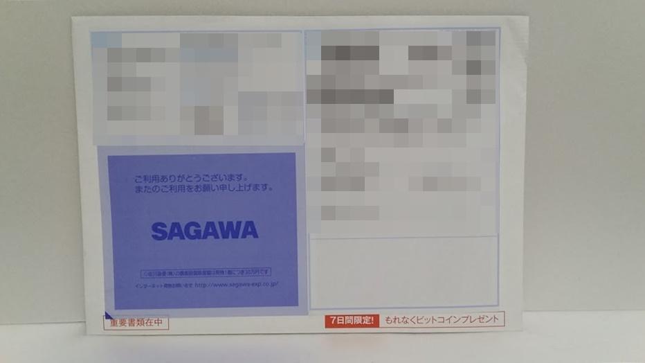 f:id:itimaka:20180407000336j:plain