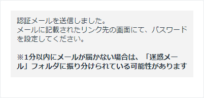 f:id:itimaka:20180407225823p:plain