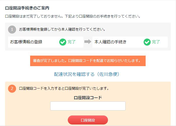 f:id:itimaka:20180408001951p:plain