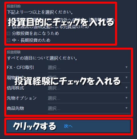 f:id:itimaka:20180423002121p:plain