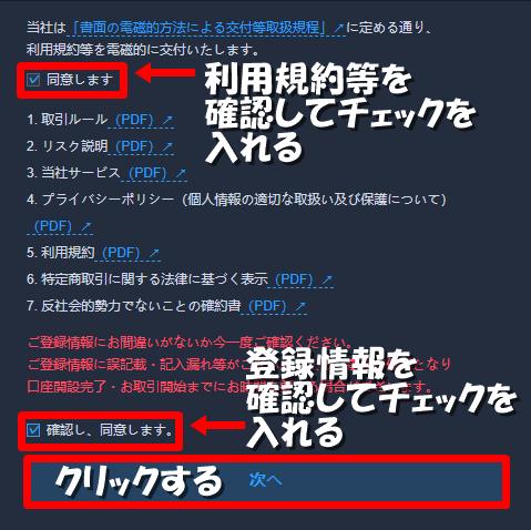 f:id:itimaka:20180423002140p:plain