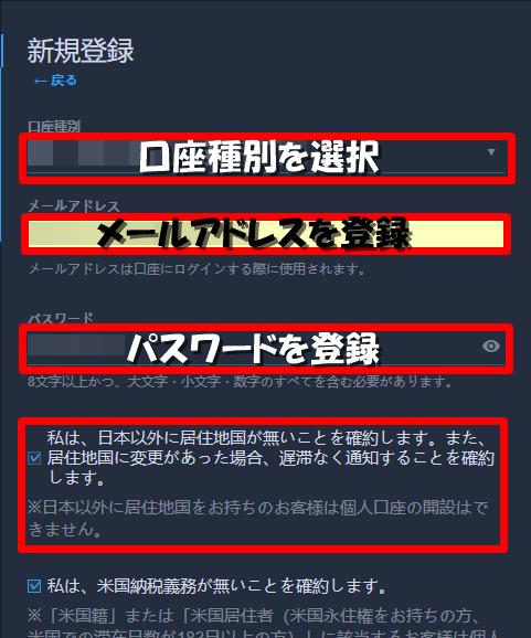 f:id:itimaka:20180423100025p:plain