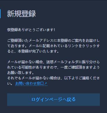 f:id:itimaka:20180423103259p:plain