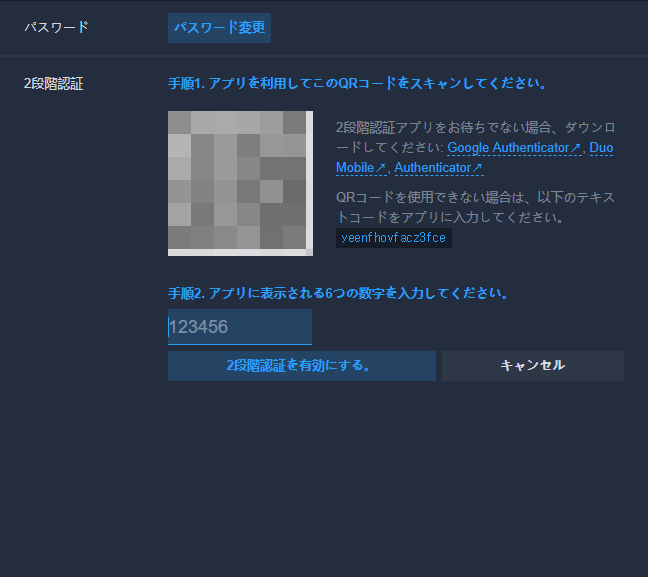 f:id:itimaka:20180423110208p:plain