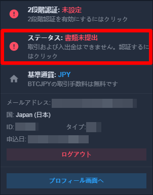 f:id:itimaka:20180423235610p:plain