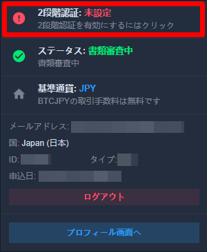 f:id:itimaka:20180423235747p:plain