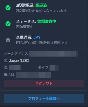 f:id:itimaka:20180424000653p:plain